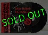 BLACK SABBATH/ Paranoid[7'']
