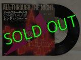 CINDI LAUPER/ All Through The Night[7'']