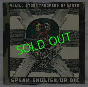 画像1: S.O.D./ Speak English Or Die[LP]