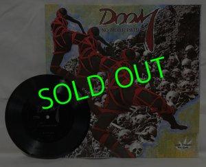 画像1: DOOM/ No More Pain(with Flexi disc)[LP]