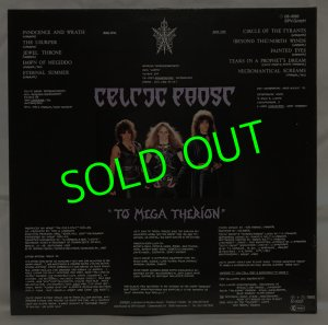 画像2: CELTIC FROST/ To Mega Therion[LP]