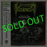 VOIVOD/ KiIling Technology[LP]