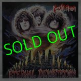 DESTRUCTION/ Eternal Devastation[LP]
