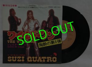 画像1: SUZI QUATRO/ The Wild One[7'']