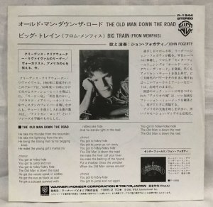 画像2: JOHN FOGERTY/ The Old Man Down The Road[7'']