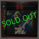 MSG/ Rock Will Never Die[LP]