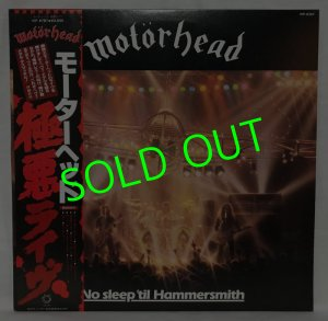 画像1: MOTORHEAD/ No Sleep 'til Hammersmith[LP]
