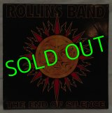 ROLLINSBAND/ The End Of Silence[2LP]
