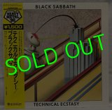 BLACK SABBATH/ Technical Ecstacy[LP]