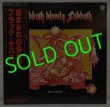 BLACK SABBATH/ Sabbath Bloody Sabbath[LP]