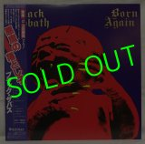 BLACK SABBATH/ Born Again[LP]