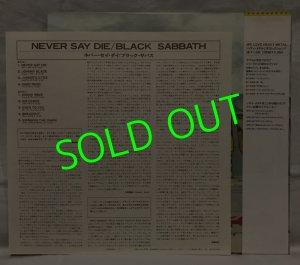 画像3: BLACK SABBATH/ Never Say Die[LP]