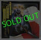 TOKYO BLADE/ Night Of The Blade[LP]