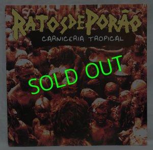 画像1: Ratos De Porao/ Carniceria Tropical(Limited Pale Yellow Vinyl)[LP]