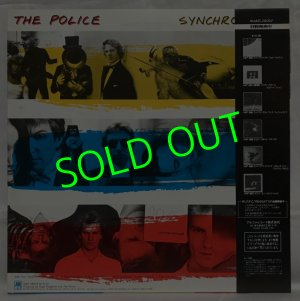 画像2: THE POLICE/ Synchronicity[LP]