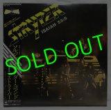 STRYPER/ Soldiers Under Command[LP]