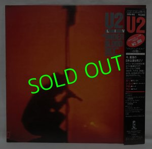 画像1: U2/ Under A Blood Red Sky[LP]