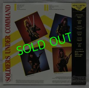画像2: STRYPER/ Soldiers Under Command[LP]