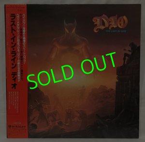 画像1: DIO/ Last In Line[LP]