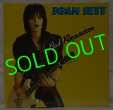 JOAN JETT/ Bad Reptation[LP]