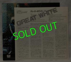 画像3: GREAT WHITE/ Same[LP]