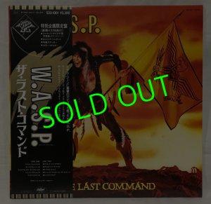 画像1: W.A.S.P./ The Last Command[LP]