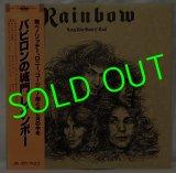 RAINBOW/ Long Live Rock 'n' Roll[LP]