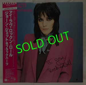 画像1: JOAN JETT&THE BLACKHEARTS/ I Love Rock 'N Roll[LP]