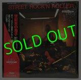 44 MUGNUM/ Street Rock'n Roller[LP]