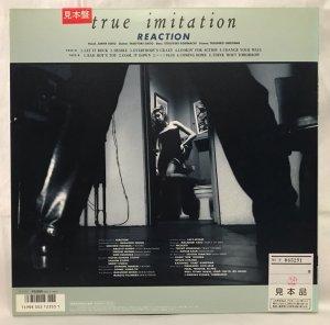 画像2: REACTION/ True Imitation[LP]