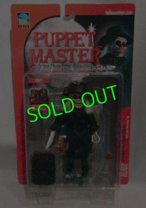 画像1: PUPPET MASTER/ BLADE(RED PACKAGE)