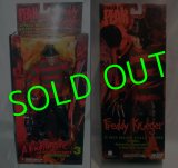 CINEMA OF FEAR/ NIGHTMARE ON ELM STREET:FREDDY 12inch ROTO Figure