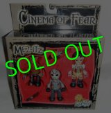 CINEMA OF FEAR/ MEZ-ITZ/ JASON FREDDY LEATHERFACE BOX