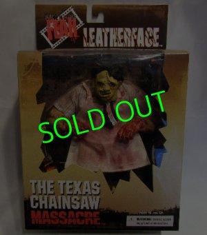 画像1: CINEMA OF FEAR/THE TEXAS CHAINSAW MASSACRE : LEATHERFACE Figure