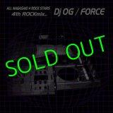 Dj OG 4thMIX / FORCE