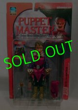 PUPPET MASTER/ JESTER(RED PACKAGE)