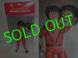 "MARUSAN S.V.C./ ""THRILLER"" MICHAEL JACKSON SOFT VINYL DOLL/ ZOMBIE Version"