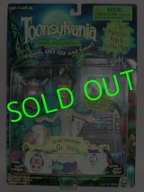 TOONSYLVANIA/ THE MONSTER MUCK COLLECTION/ brain booster Dr.Vic