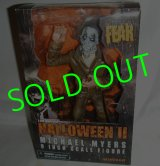 CINEMA OF FEAR/ HALLOWEEN 2/ MICHAEL MYERS/ 9 inch Scare Figure