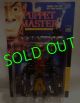 PUPPET MASTER/ D.O.A.SIX SHOOTER(JAPAN EXCLUSIVE)