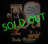 PULP FICTION : Couch Poster T-Shirt
